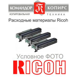 Тонер-картридж Ricoh тип SP C430E черный для Ricoh Aficio SP C430DN / SP C431DN/ SP C440DN Print Cartridge Black SP C430E 821279 Ресурс по ISO 21К