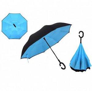 Зонт-наоборот голубой Зонт-наоборот голубой