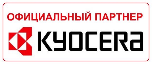КомКопи -официальный партнер Kyocera